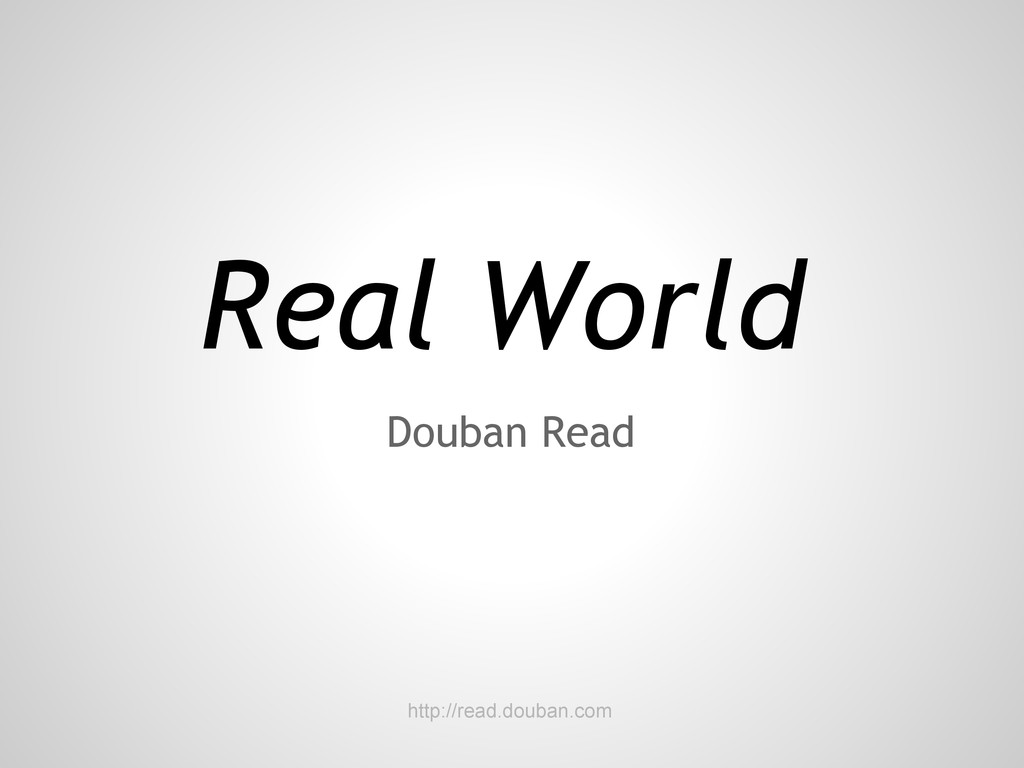 Real World Douban Read http://read.douban.com
