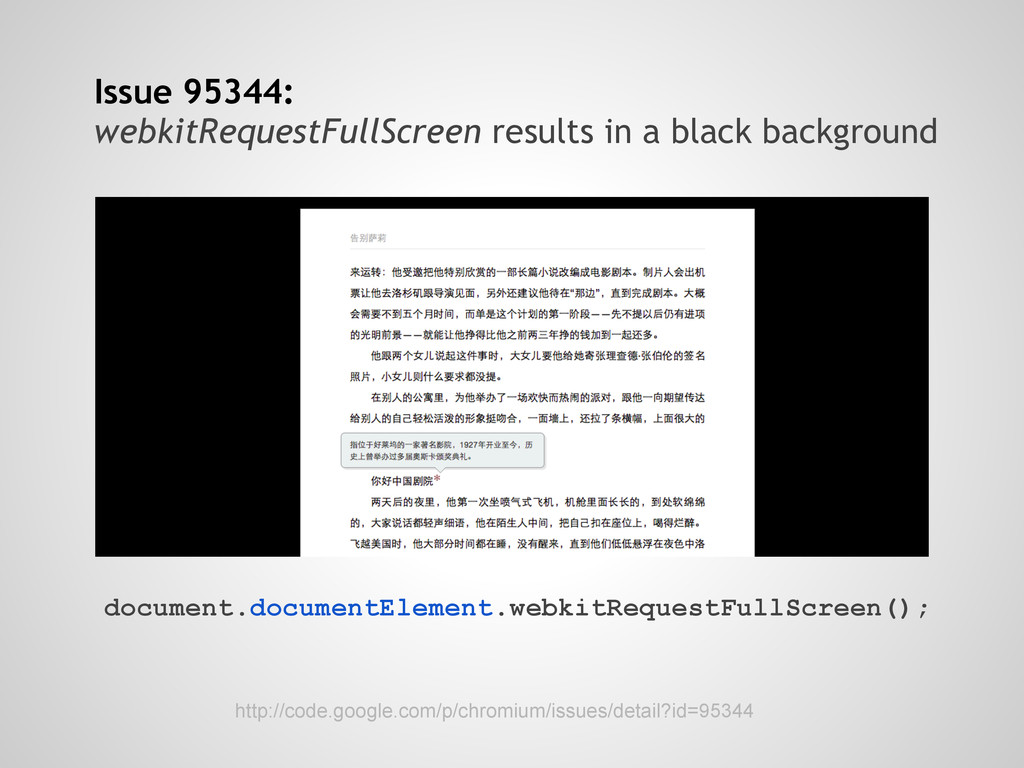 http://code.google.com/p/chromium/issues/detail...