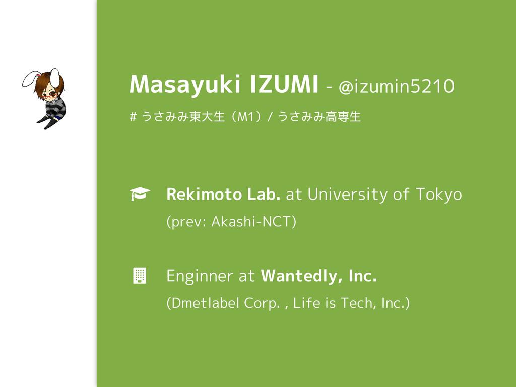 Ƅ Rekimoto Lab. at University of Tokyo (prev: A...