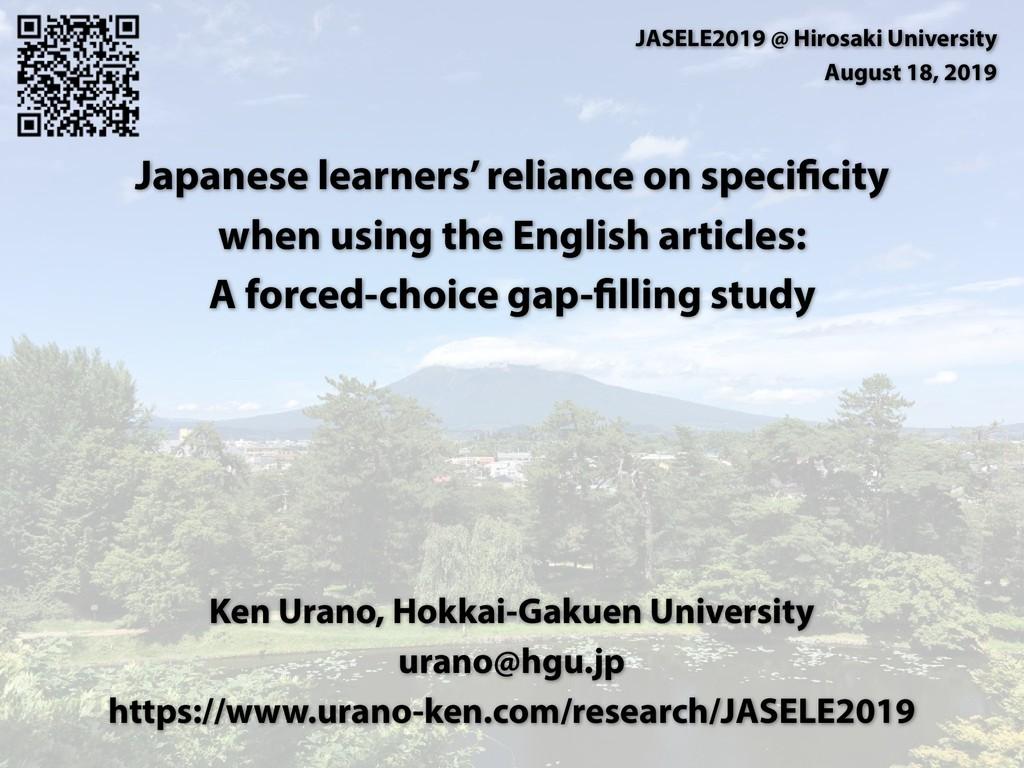 Ken Urano, Hokkai-Gakuen University urano@hgu.j...