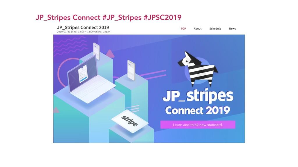 JP_Stripes Connect #JP_Stripes #JPSC2019