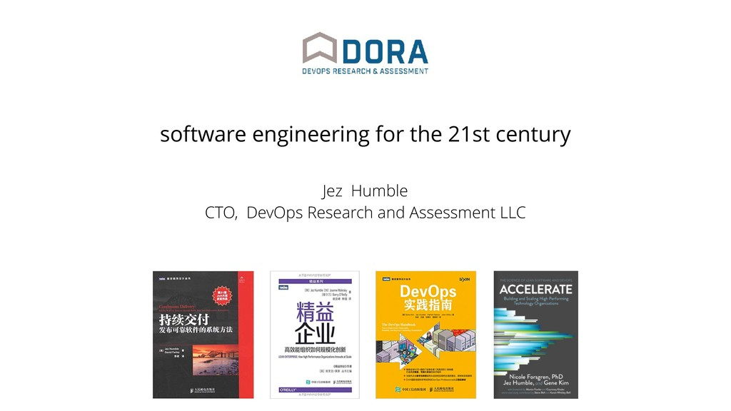 software engineering for the 21st century Jez H...