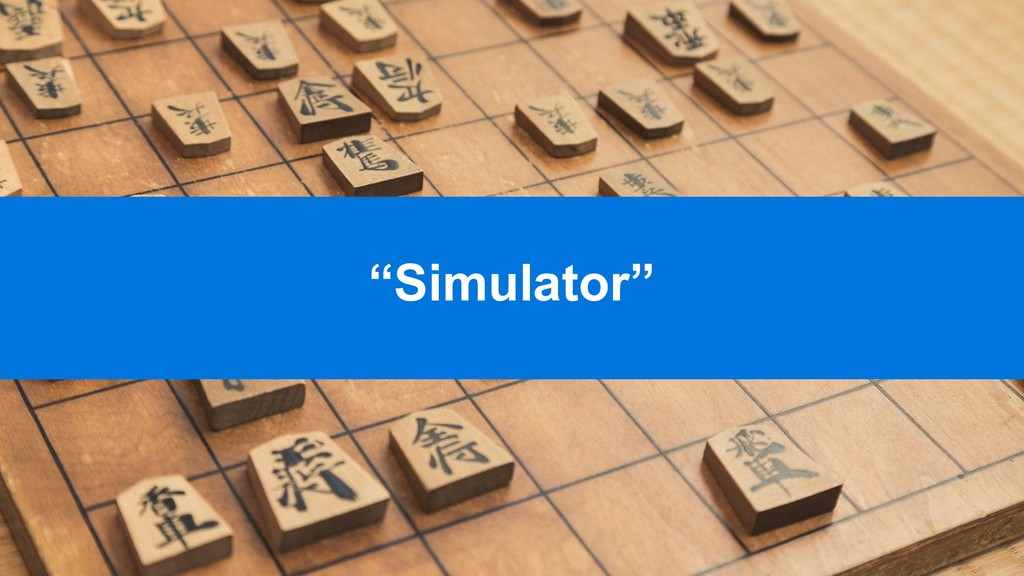 """Simulator"""