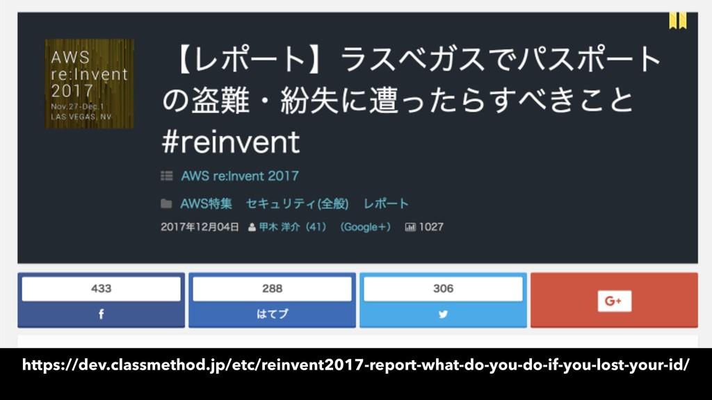 https://dev.classmethod.jp/etc/reinvent201...