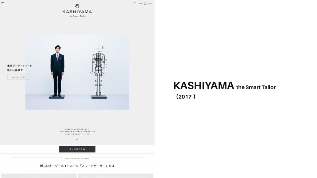 KASHIYAMA the Smart Tailor (2017-)