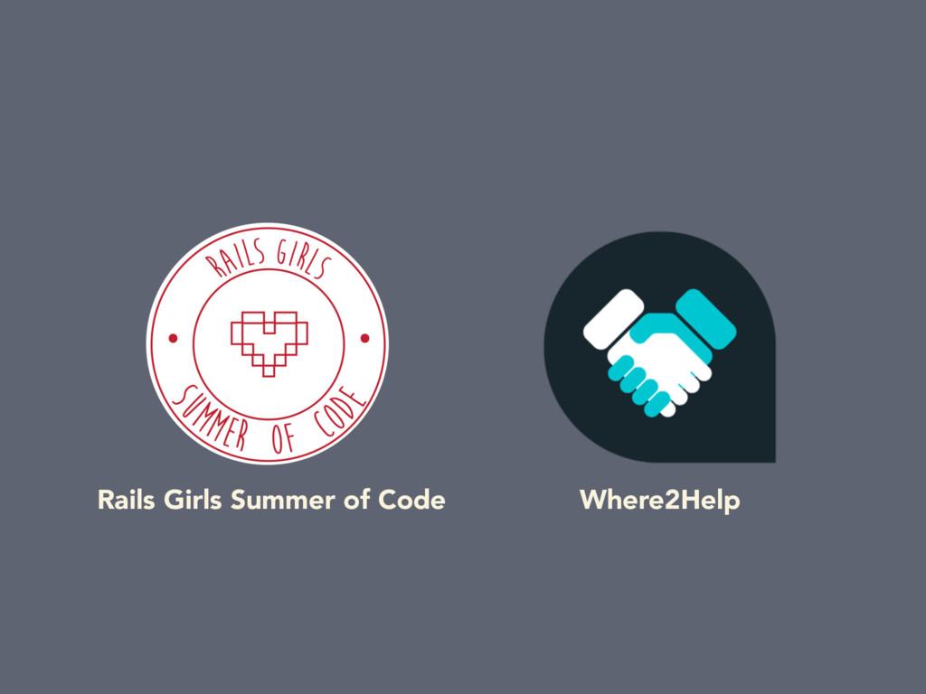 Rails Girls Summer of Code Where2Help