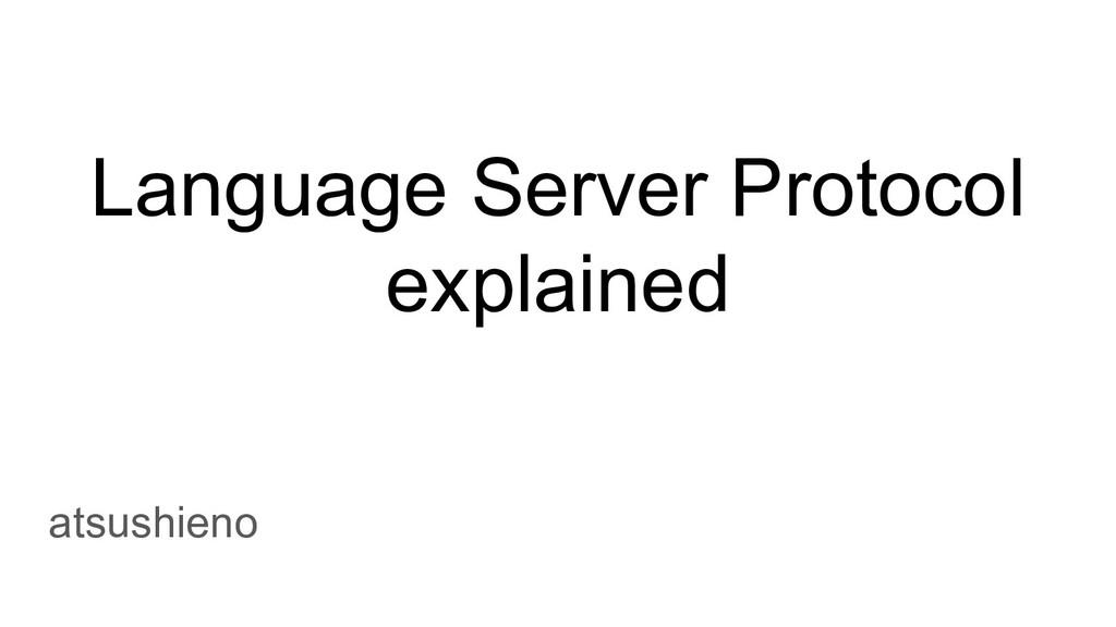 Language Server Protocol explained atsushieno