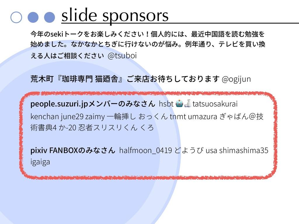 slide sponsors ➙䎃ךTFLJز٦ֶؙ嚂׃ְֻׁ⦐➂涸חכծ剑鵚⚥㕂铂...