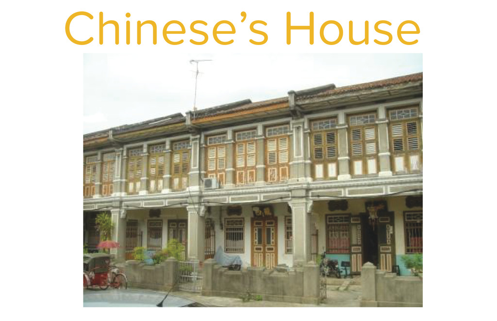 Chinese's House