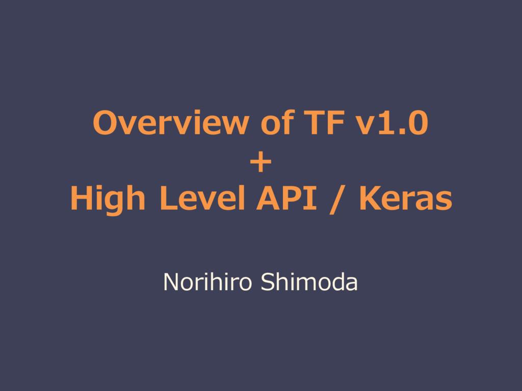 Overview of TF v1.0 + High Level API / K...