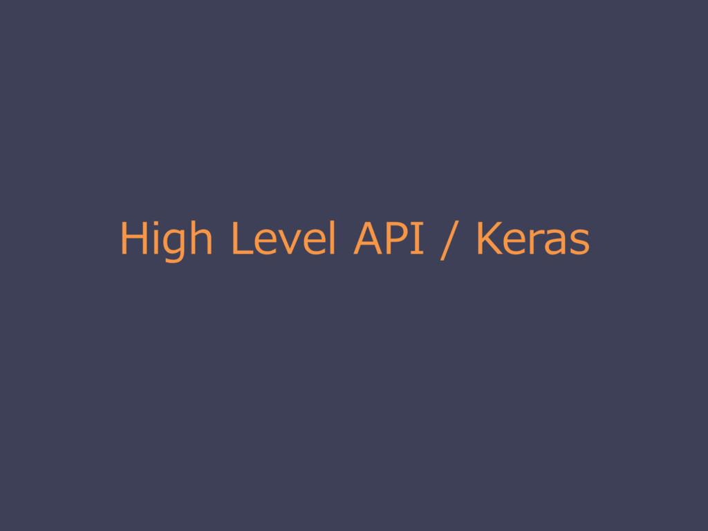 High Level API / Keras