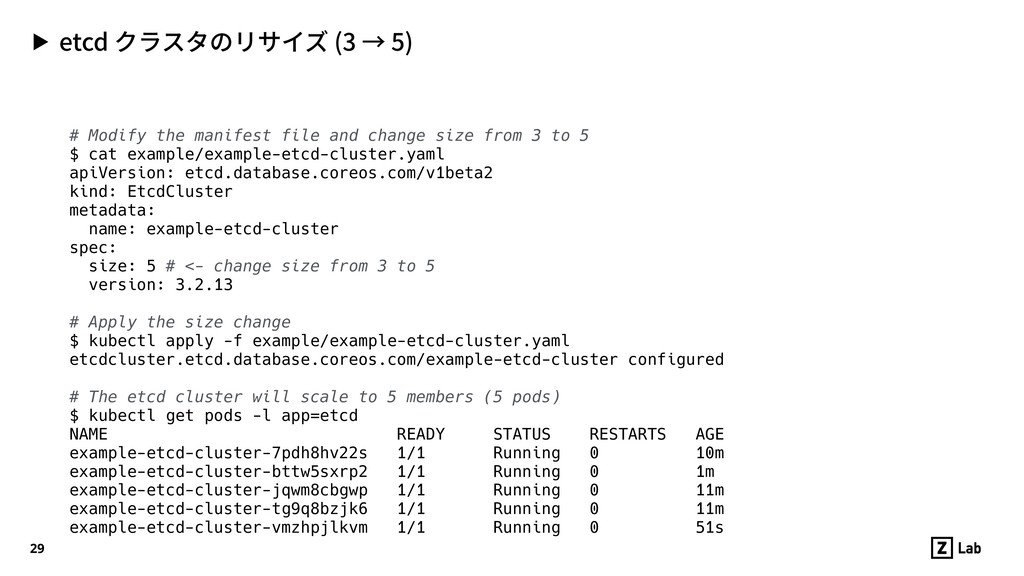 # Modify the manifest file and change size from...