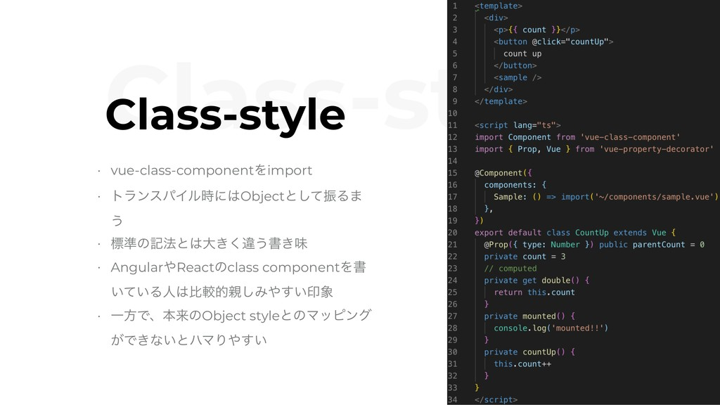 Class-style Class-style • vue-class-componentΛi...