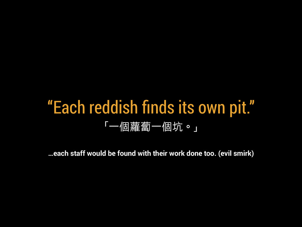 …each staff would be found with their work done...