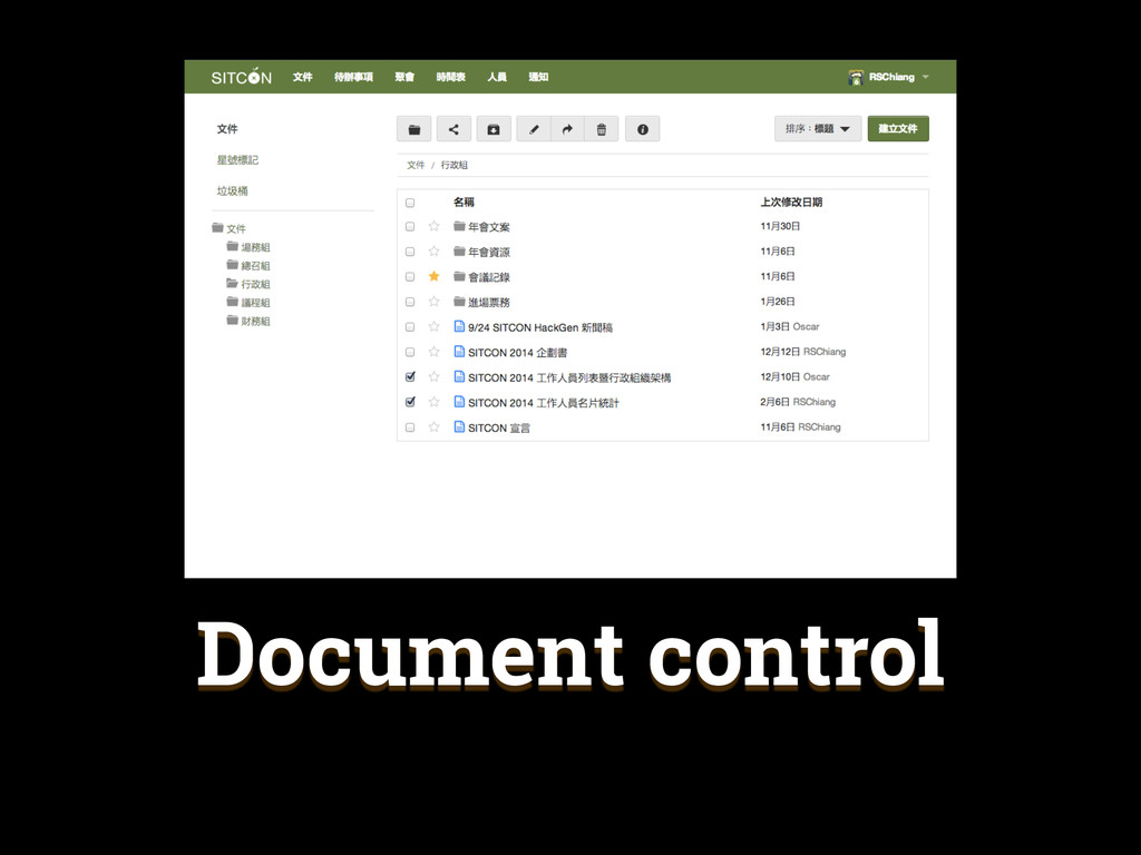 Document control