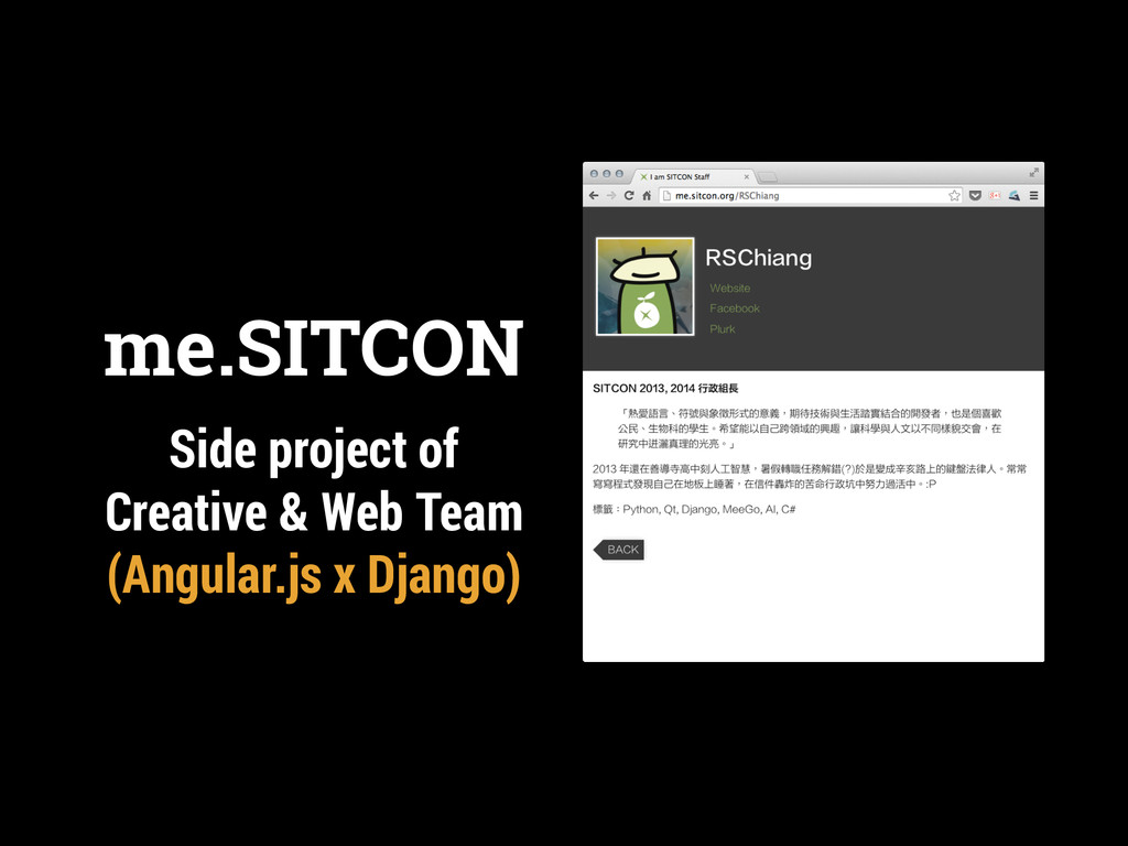 me.SITCON Side project of Creative & Web Team (...
