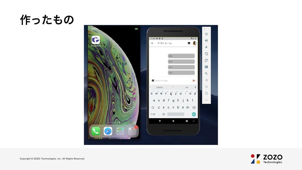 ࡞ͬͨͷ Copyright © ZOZO Technologies, Inc. All R...