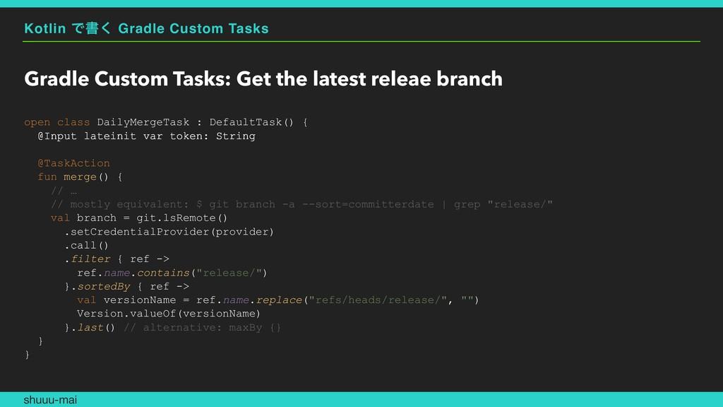 Kotlin Ͱॻ͘ Gradle Custom Tasks Gradle Custom Ta...