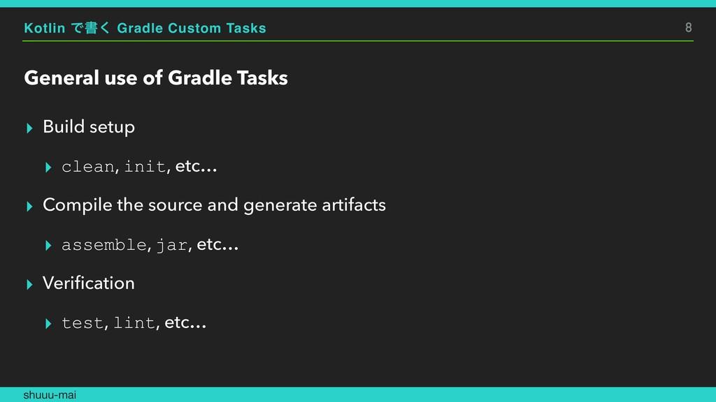 Kotlin Ͱॻ͘ Gradle Custom Tasks General use of G...