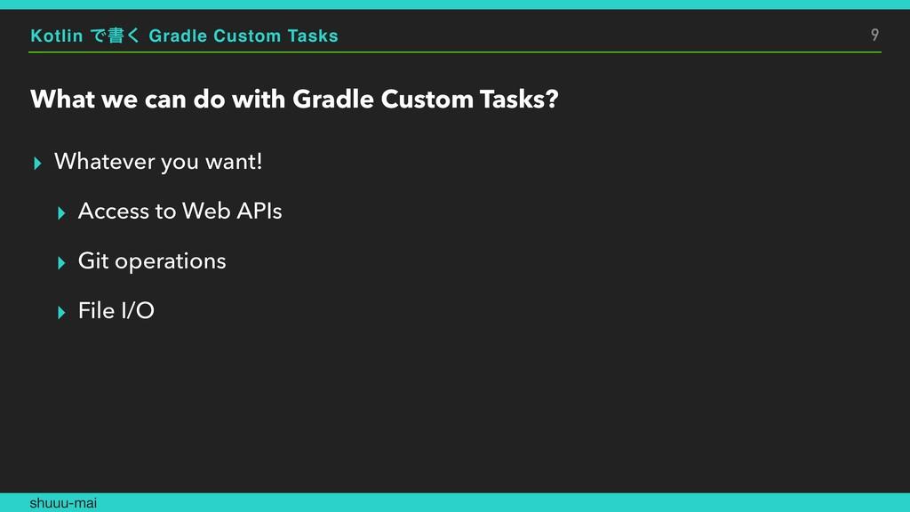 Kotlin Ͱॻ͘ Gradle Custom Tasks What we can do w...
