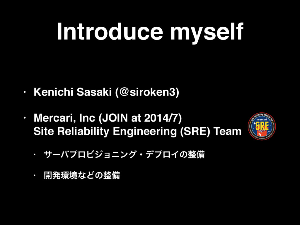 Introduce myself • Kenichi Sasaki (@siroken3) •...