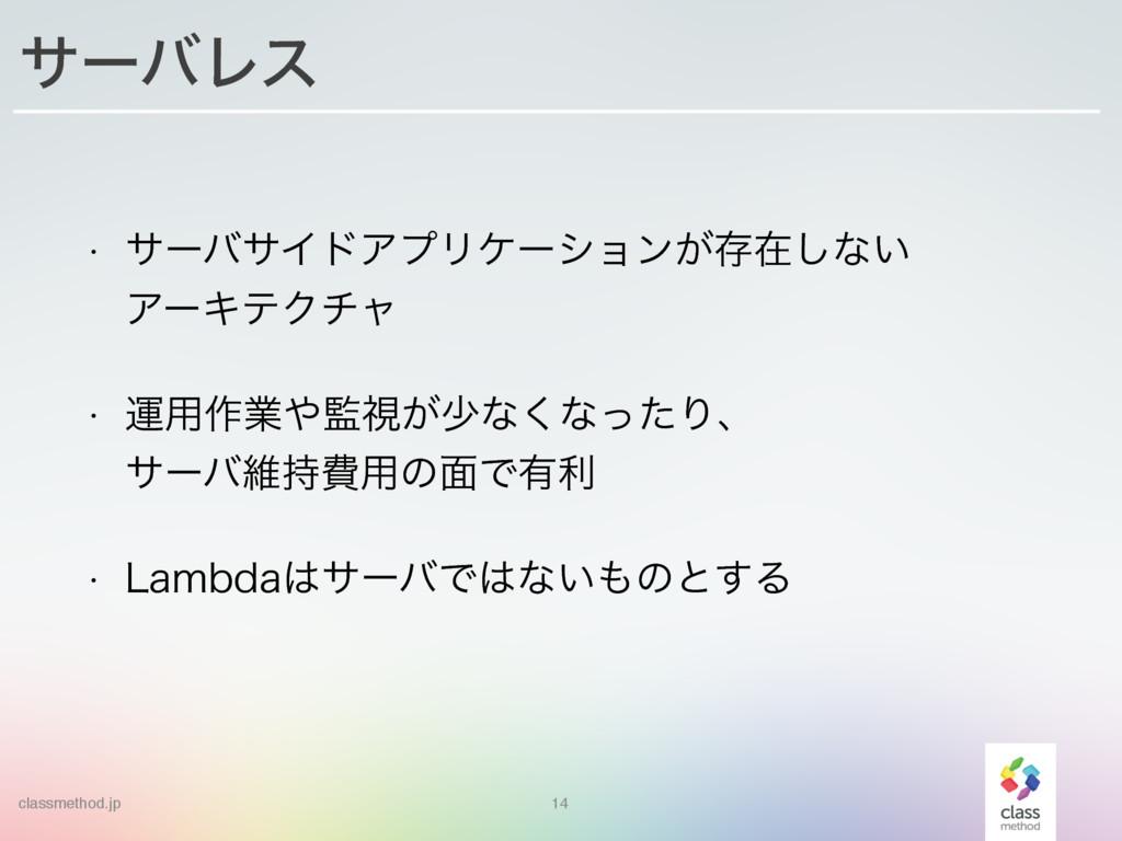 classmethod.jp αʔόϨε w αʔόαΠυΞϓϦέʔγϣϯ͕ଘࡏ͠ͳ͍ Ξʔ...