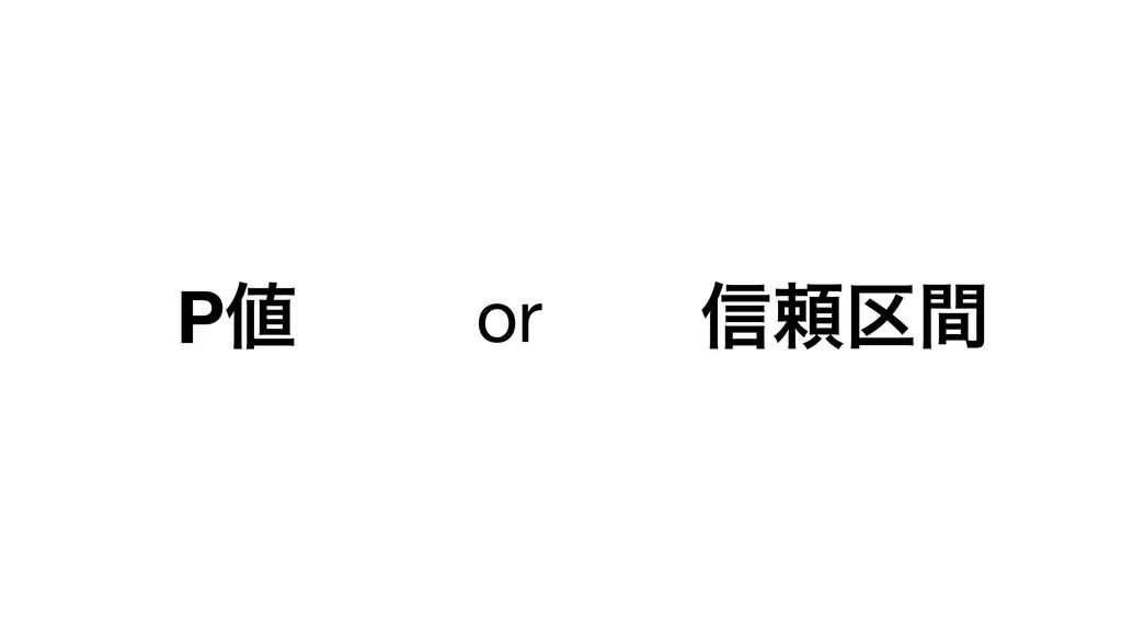P ৴པ۠ؒ or