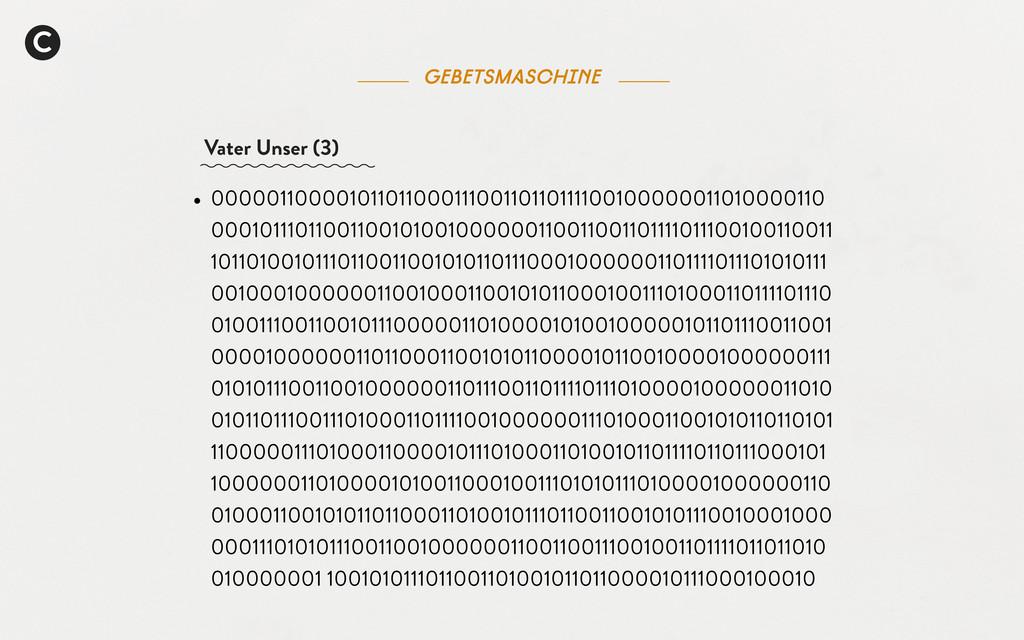 C Gebetsmaschine Vater Unser (3) • 000001100001...