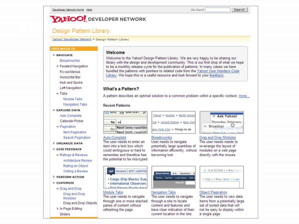 Yahoo pattern library