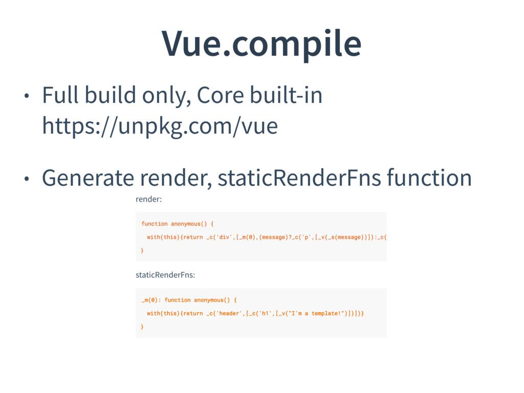 • Full build only, Core built-in https://unpkg...