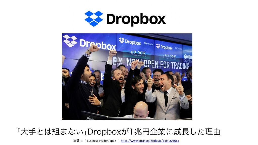 出典:「 Business Insider Japan 」 https://www.busin...