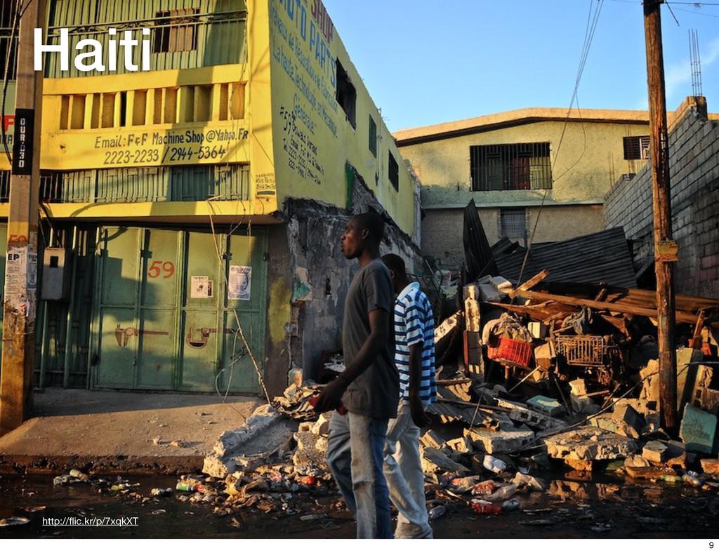 http://flic.kr/p/7xqkXT Haiti 9