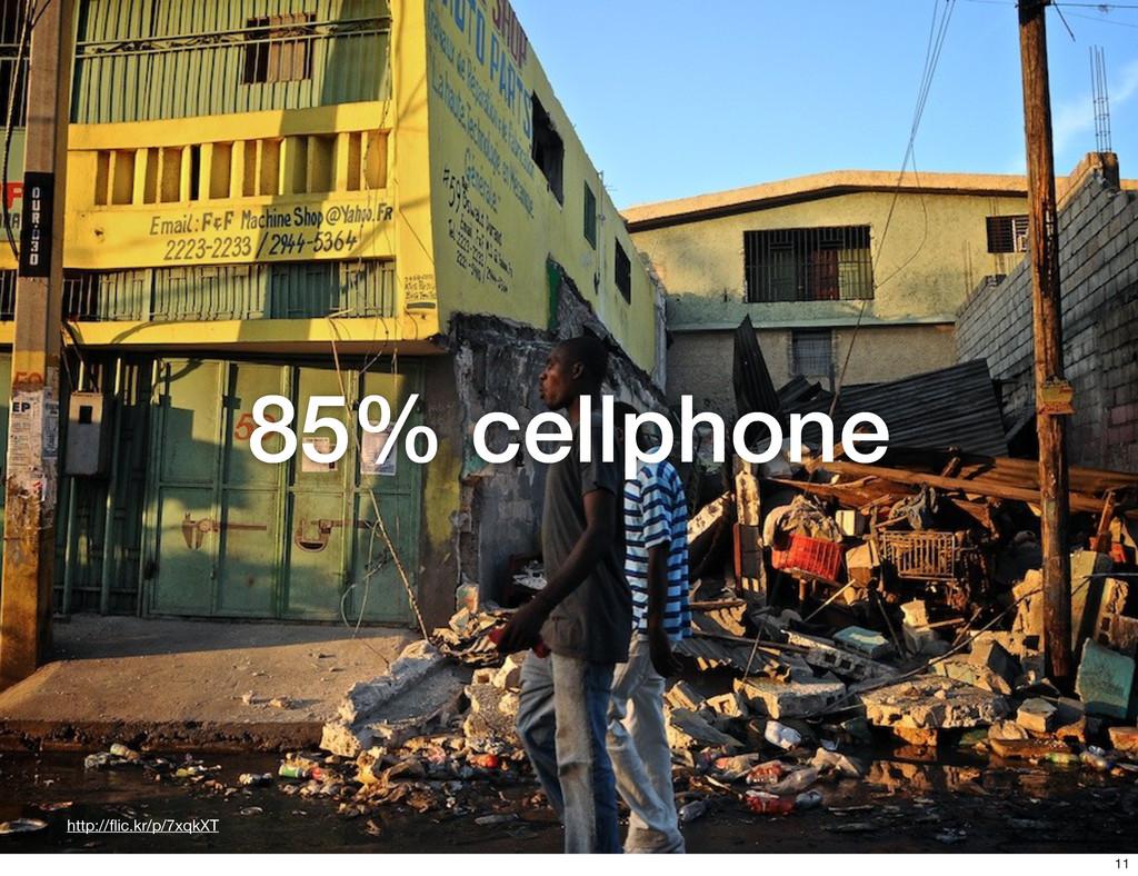 http://flic.kr/p/7xqkXT 85% cellphone 11