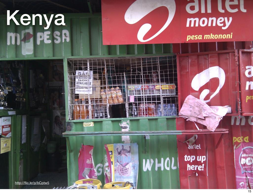 Kenya http://flic.kr/p/bCptw5 15
