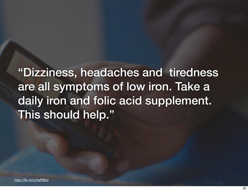 """http://flic.kr/p/5aPB2d """"Dizziness, headaches an..."""