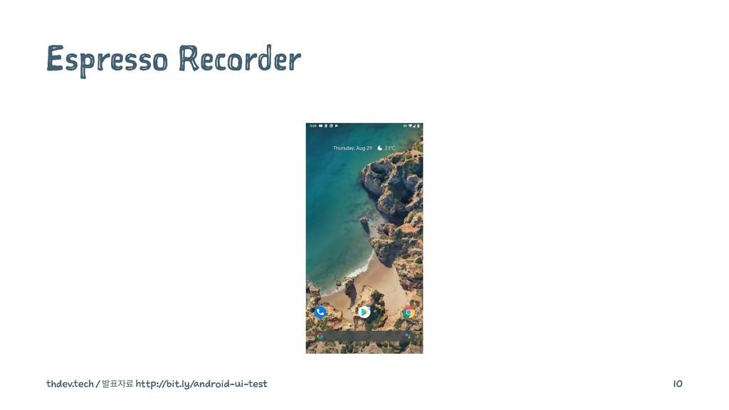 Espresso Recorder thdev.tech / ߊܐ http://bit....