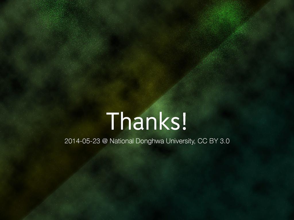 5IBOLT 2014-05-23 @ National Donghwa Universit...