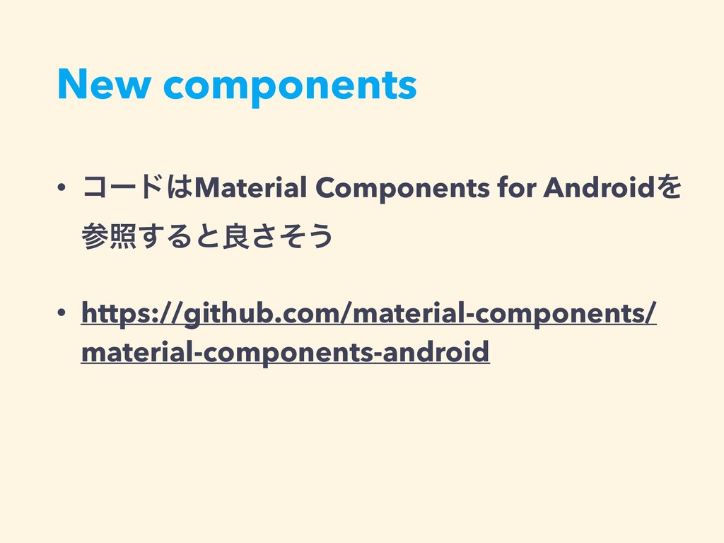 New components • ίʔυMaterial Components for An...