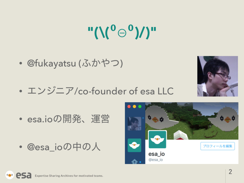 """(\(⁰⊖⁰)/)"" • @fukayatsu (;͔ͭ) • ΤϯδχΞ/co-foun..."