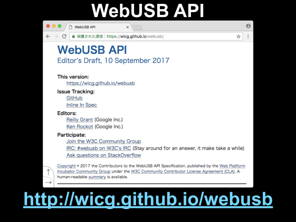WebUSB API http://wicg.github.io/webusb