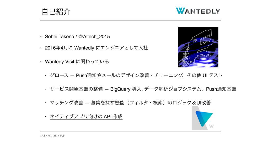 γΰτͰίίϩΦυϧ • Sohei Takeno / @Altech_2015 • 2016...