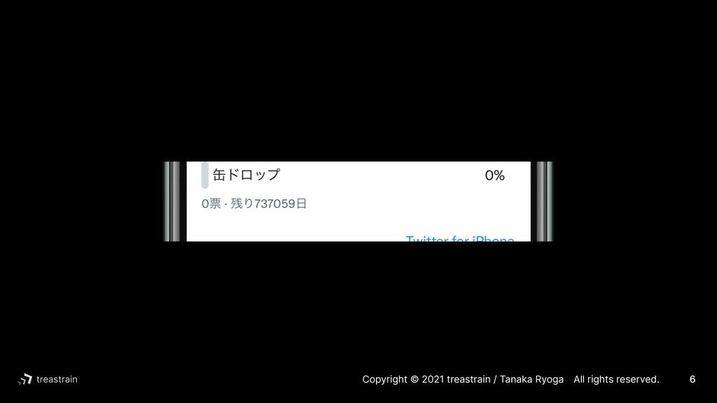 Copyright © 2021 treastrain / Tanaka RyogaɹAll ...