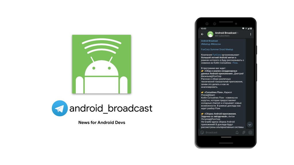 android_broadcast News for Android Devs