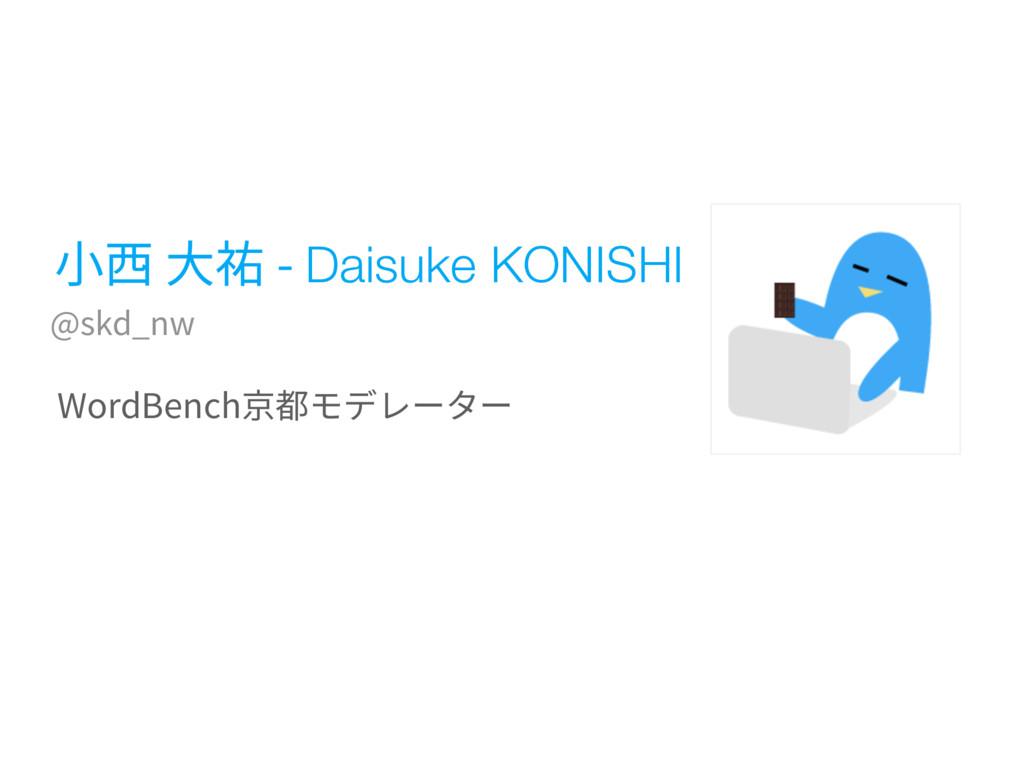 !TLE@OX 㼭銮㣐牂Daisuke KONISHI 8PSE#FODI❨鿪ٌرٖ٦...