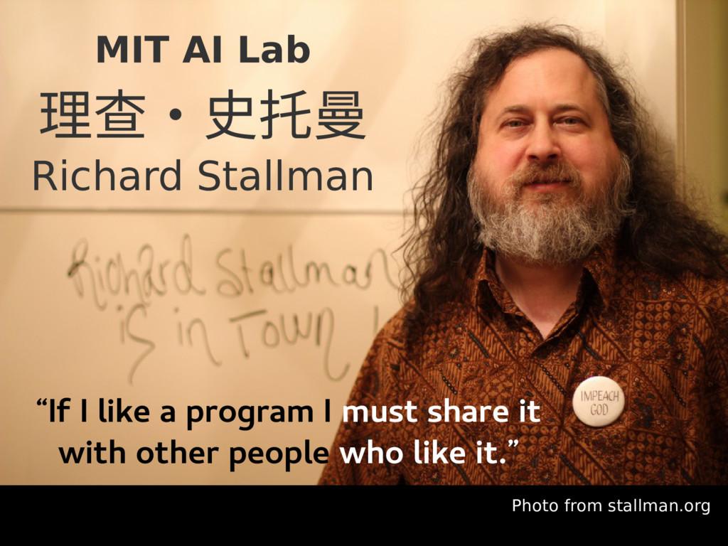 MIT AI Lab 理查・史托曼 Richard Stallman Photo from s...