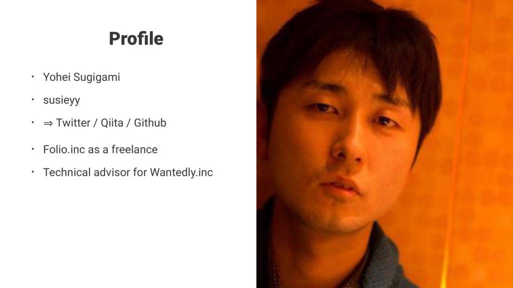 Profile • Yohei Sugigami • susieyy • 㱺 Twitter /...
