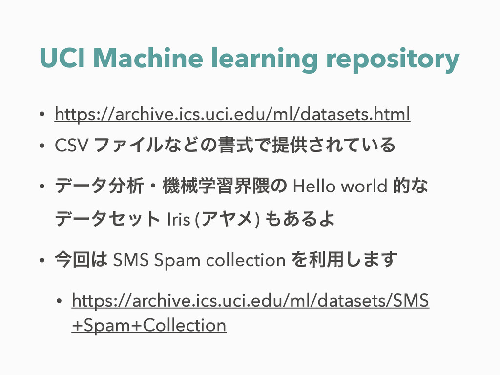 UCI Machine learning repository • https://archi...