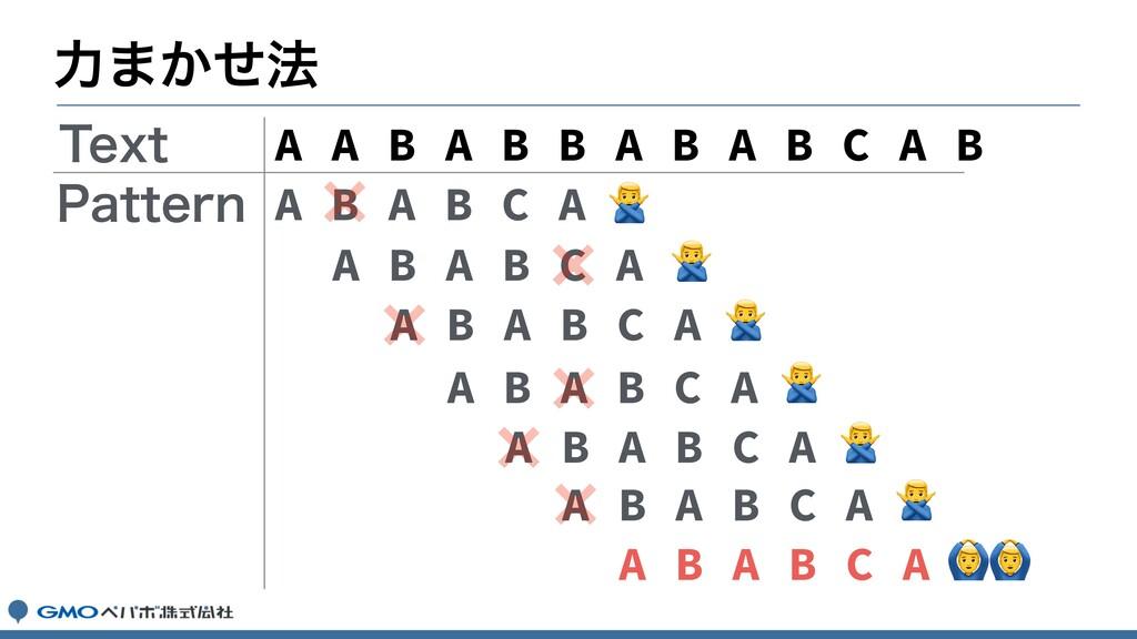 ྗ·͔ͤ๏ A A B A B B A B A B C A B A B A B C A A B...