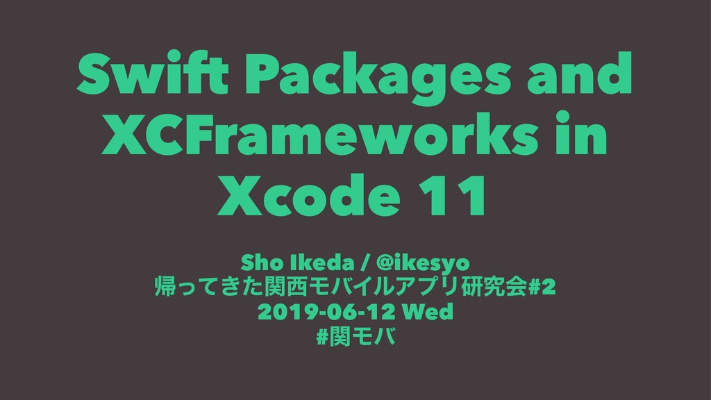 Swift Packages and XCFrameworks in Xcode 11 Sho...
