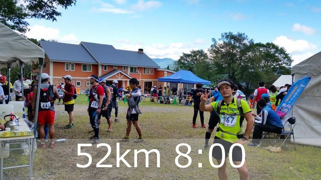 ハマコーが好きな トレランコース 36 52km 8:00